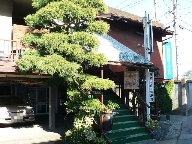 谷繁記念館 (2)