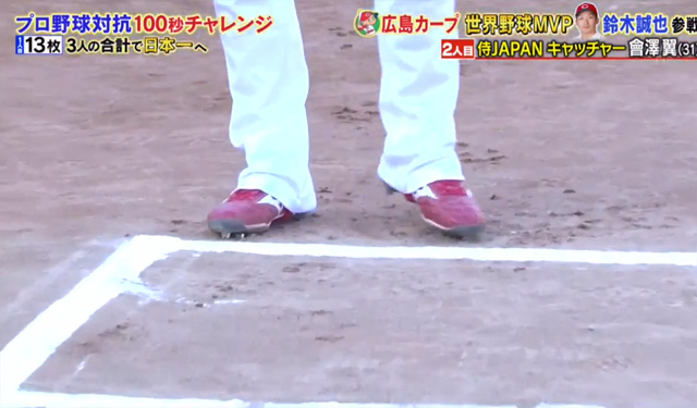 炎の体育会TVカープ100秒チャレンジ2019_29