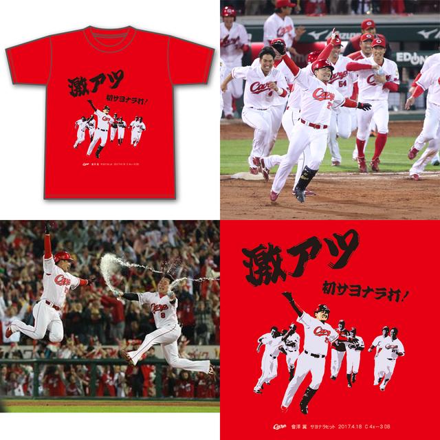 aizawa_tshirt