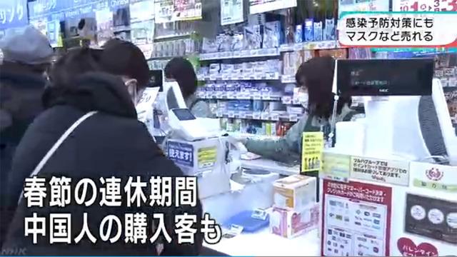 広島県マスク売り切れ_02