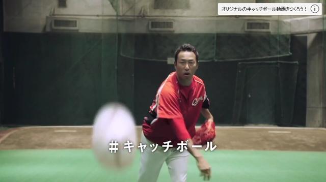 野球ソフトボール五輪復活CM_黒田博樹