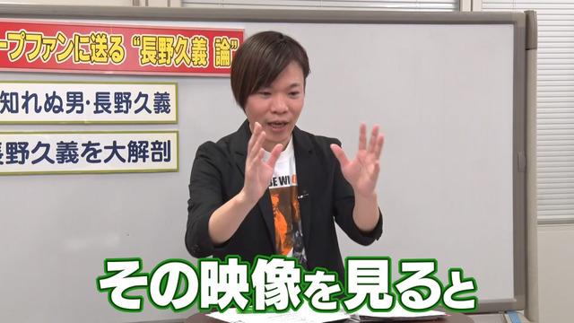 カープ道_長野久義論_プロ野球死亡遊戯_59
