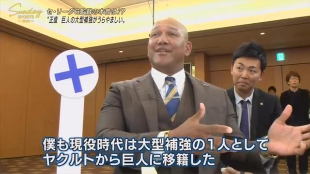 セリーグ6球団監督_座談会_NHK_28