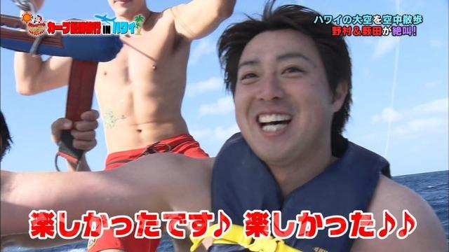 カープ優勝旅行INハワイ (34)