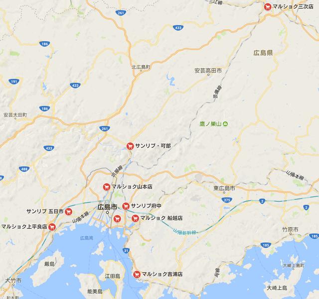 マルショク広島スーパー店舗
