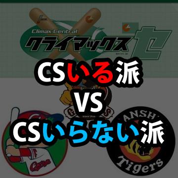 CS_iru