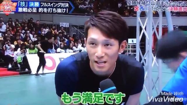 西川龍馬山田哲人金子に勝つ_バトルスタジアム_02