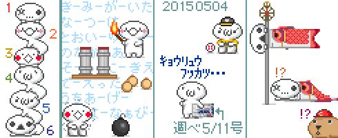 お絵かきニキ_セリーグ