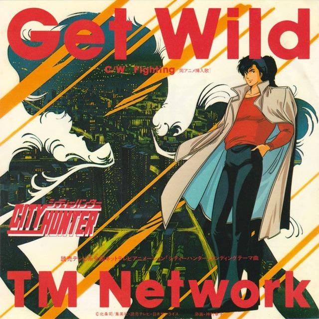 登場曲が『Get Wild』の守護神がいたら人気出そう