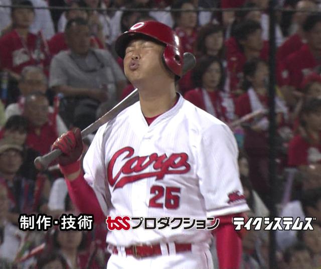 新井さん9回裏2死満塁