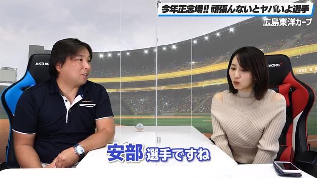 里崎「カープ安部&楽天オコエは崖っぷち選手」_01