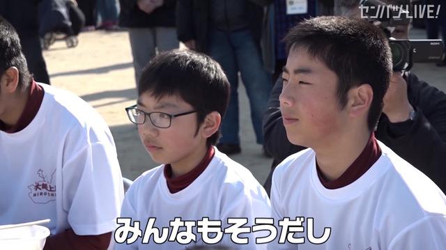 新井貴浩_離島中学生野球部_熱血指導_76