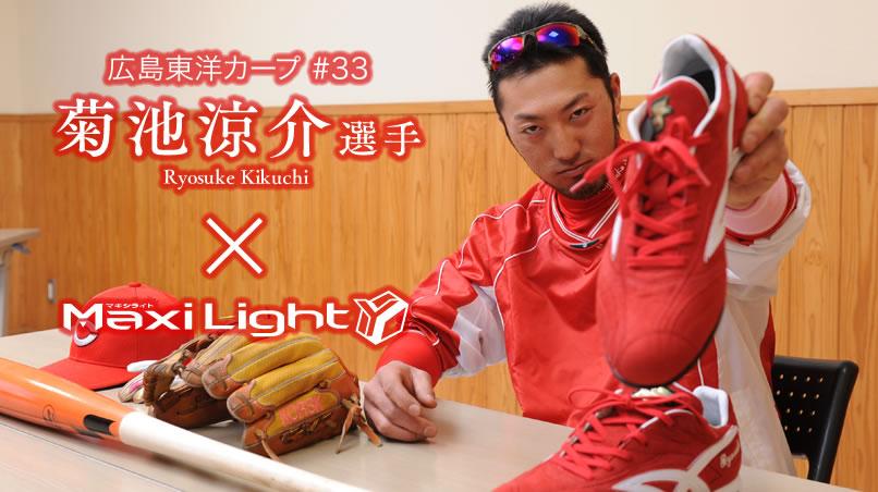 http://livedoor.blogimg.jp/carp_buun/imgs/f/6/f605f613.jpg
