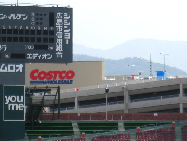 コストコ_屋上