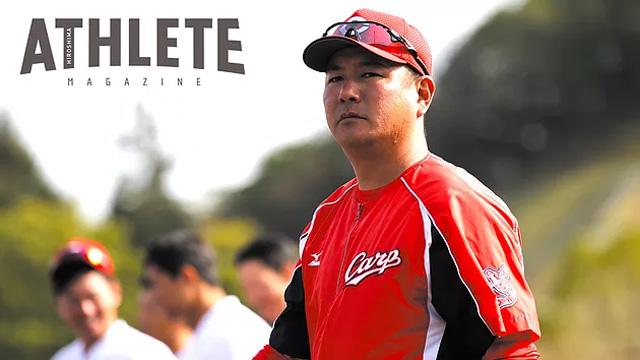 カープ朝山東洋1軍打撃コーチ昇格