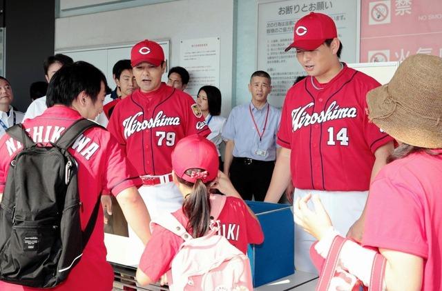 西日本豪雨_プロ野球_募金活動_02