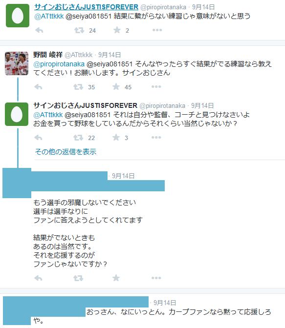 サインおじさん_03