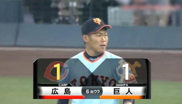 広島巨人6回戦_05