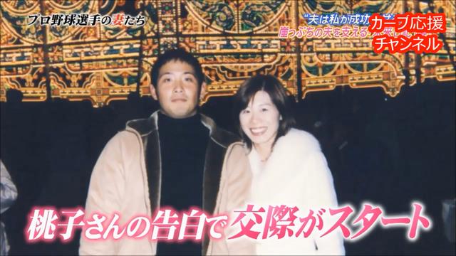 廣瀬純プロ野球選手の妻未来日記_27