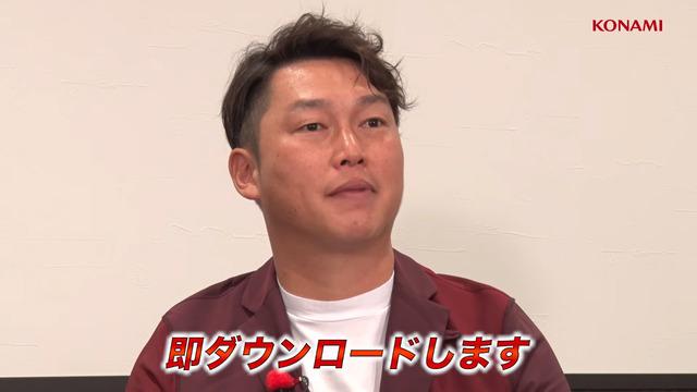 新井さんガラケーからスマホに変える_02