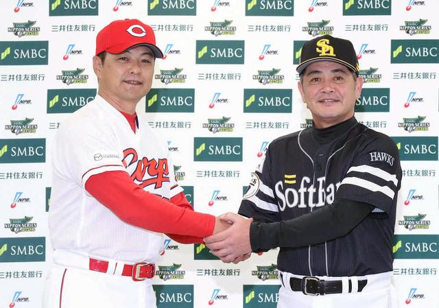 カープホークス日本シリーズ2018年