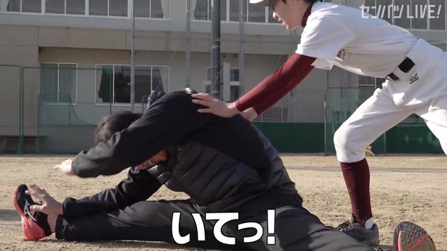 新井貴浩_離島中学生野球部_熱血指導_30