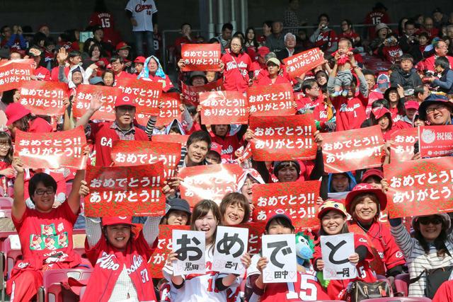 カープまとめサイト都道府県アクセスランキング2020年版