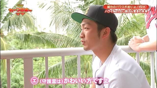 2017カープ日本一TV_99_12