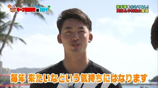 カープ優勝旅行INハワイ (60)