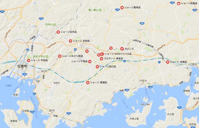 ショージ広島スーパー店舗