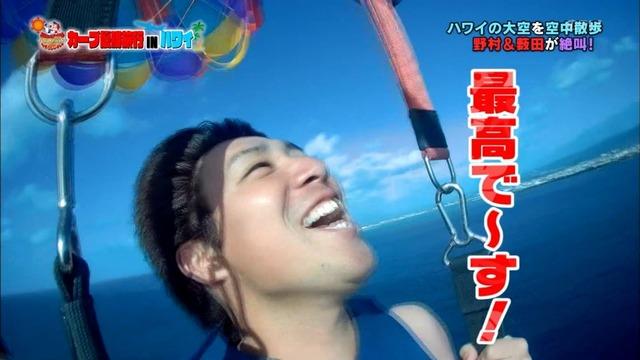 カープ優勝旅行INハワイ (31)