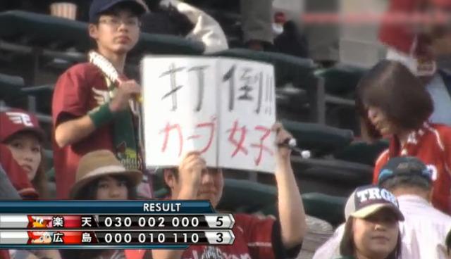 広島楽天_2回戦_09