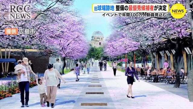 旧広島市民球場跡地__最優秀候補者決定_09