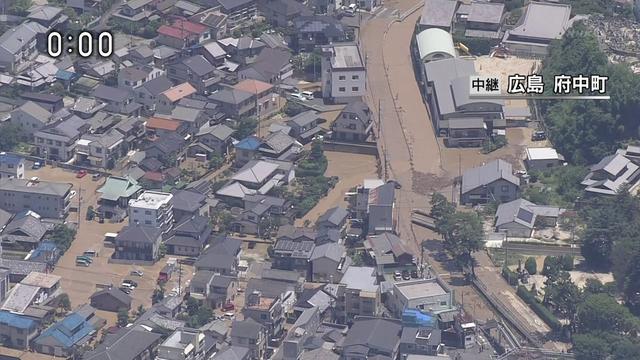 広島県府中町榎川氾濫