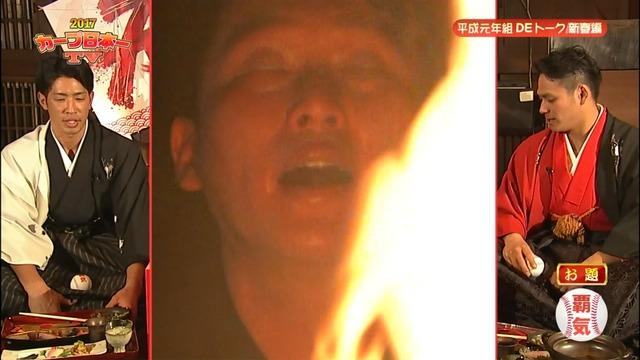 2017カープ日本一TV_99_99_99_25