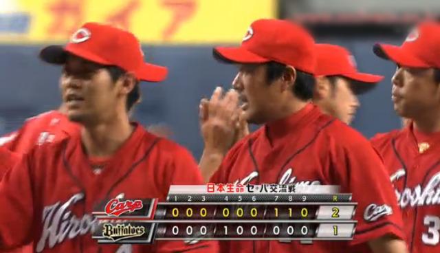 広島オリックス3回戦_07