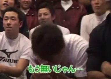 福井優也もうないじゃん