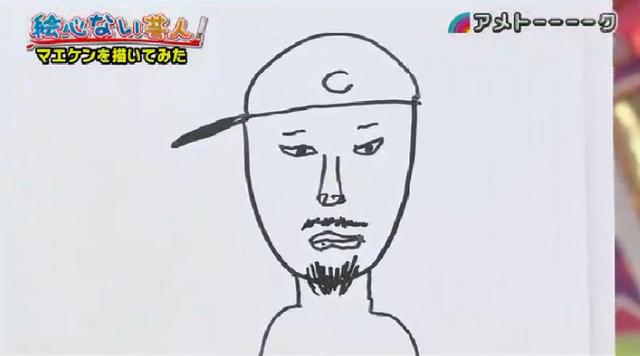 マエケン絵心ない芸人_110
