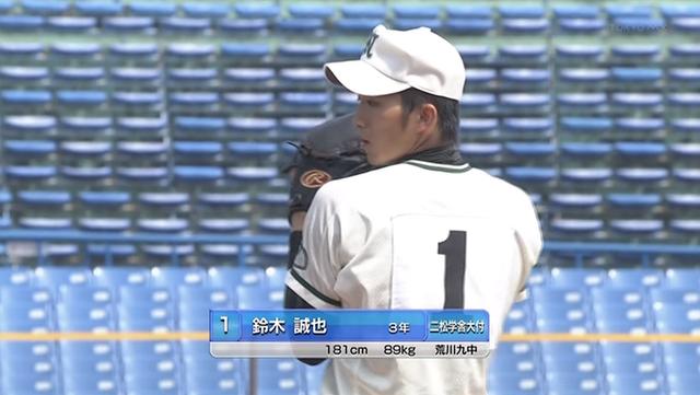 鈴木誠也高校野球投手07