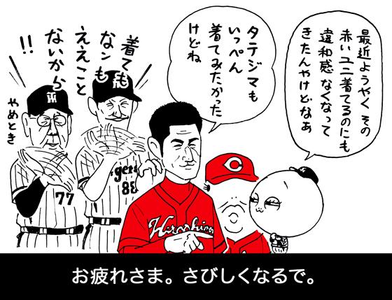 石井琢朗_引退