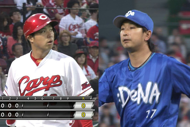三嶋vs野村