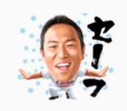 黒田_ライン_スタンプ_05
