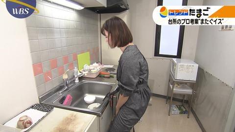 テレビ東京の女子アナ、フェチ動画みたいなことをさせられる
