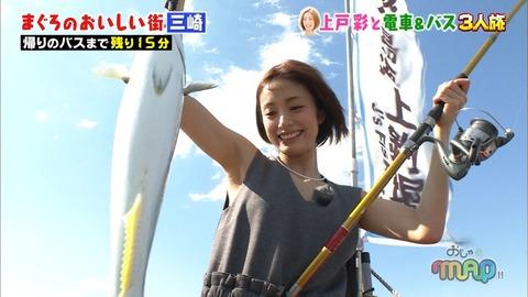 【おじゃMAP】上戸彩さん、胸元が緩い