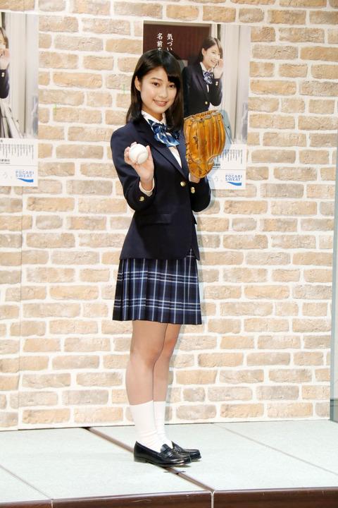今年の「センバツ応援イメージキャラクター」の玉田志織さん、凄く可愛い