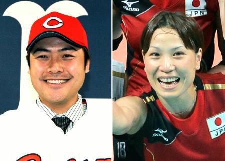 元バレーボール日本代表・竹下佳江さんが第1子妊娠、夫は広島カープの江草仁貴投手