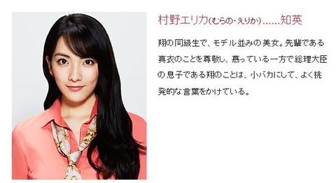 元KARAのジヨン、日本人役に韓国人激怒「けんか売ってる?」「越えてはいけない線を越えた」