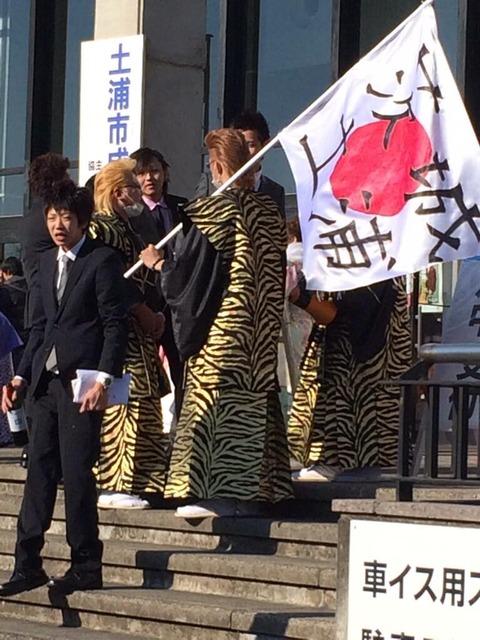 【悲報】茨城県の成人式が50年前だと話題に