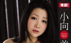 小向美奈子さんの現在wwwwwwww