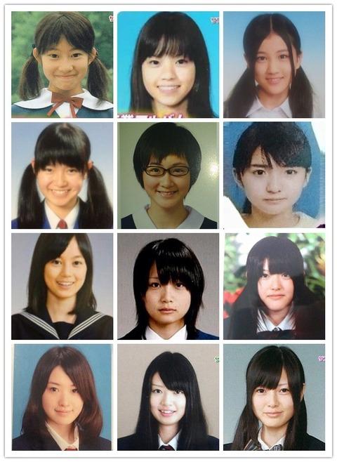 乃木坂46の卒アル写真wwwwwwww